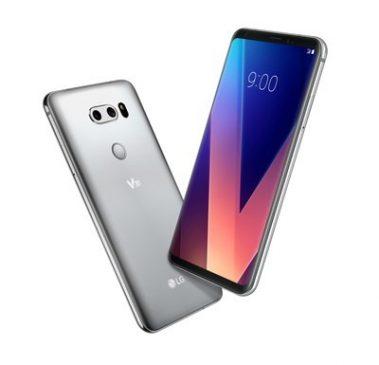 LG  V30 Price in Nepal