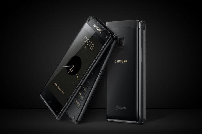 samsung flip phone 2017