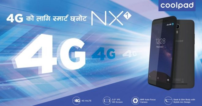 coolpad nx1 price in nepal