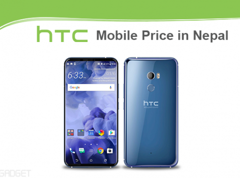 HTC mobile Price in Nepal