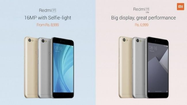 Xiaomi Redmi Y1 Price in Nepal