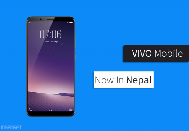 vivo v7 Price in Nepal