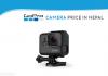 GoPro Camera Price in Nepal