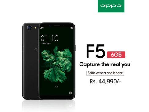 OPPO F5 Black Edition