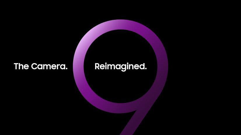 Samsung Galaxy S9 launch event