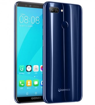 Gionee S11 Lite Price in Nepal