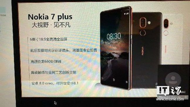 nokia 7 plus price in nepal