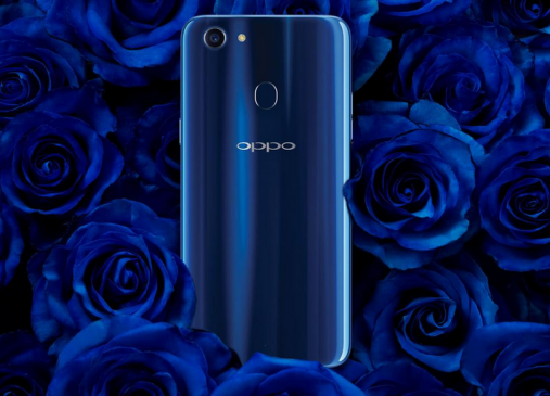 oppo f5 dashing blue price in nepal