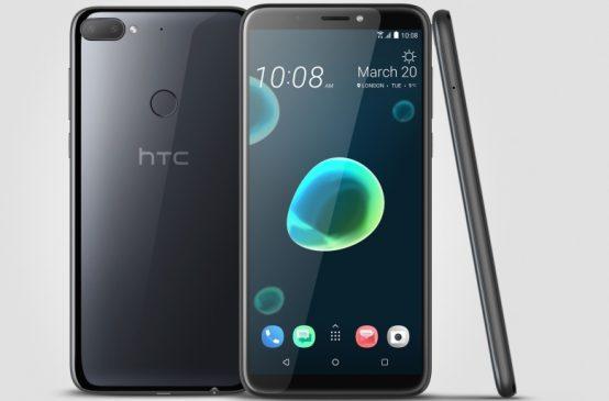 HTC Desire 12+ price in Nepal