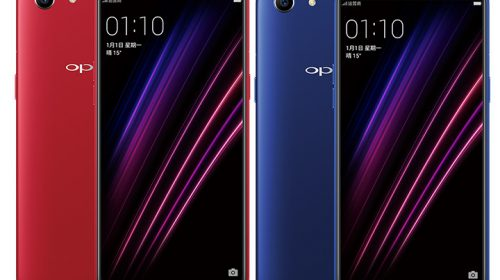 Oppo A1 Price in Nepal