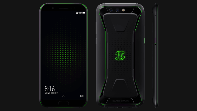 Xiaomi Black Shark Gaming smartphone