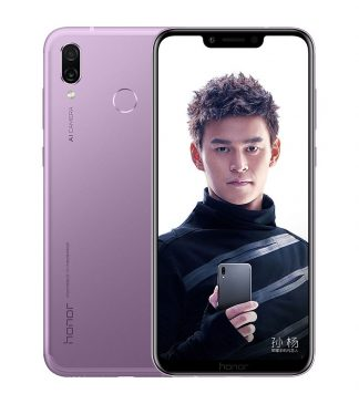 Honor Play Price in Nepal