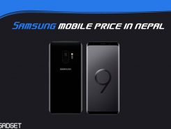 Samsung Mobile Price in Nepal