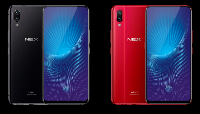 Vivo Nex S Price in Nepal