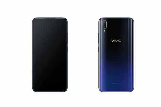 vivo v11 pro price in nepal