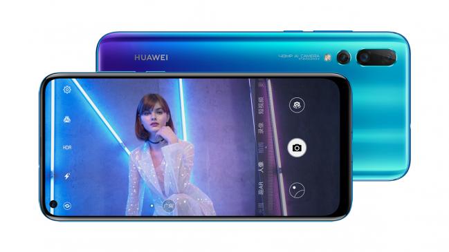Huawei Nova 4 Price in Nepal