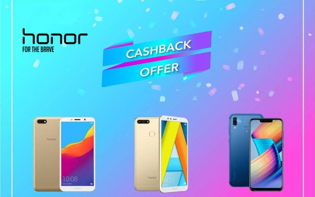 honor cashback offer